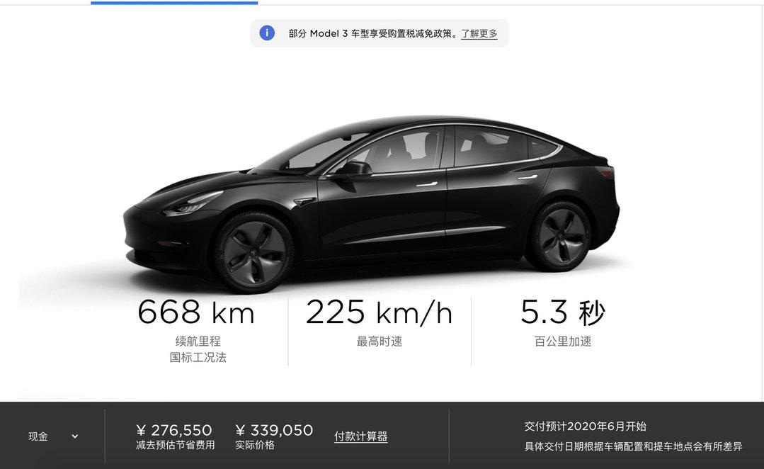 Tesla dévoile la nouvelle Model 3 LongRange/Performance avec 668km en Chine
