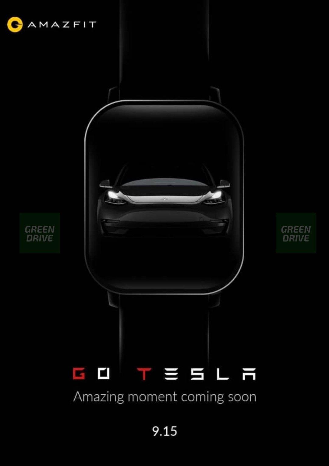 UPDATE : Tesla annoncera une montre connecté comme clé demain