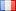 Français (French)